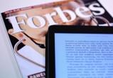 Forbes включил жену воронежского депутата в топ самых обеспеченных женщин страны