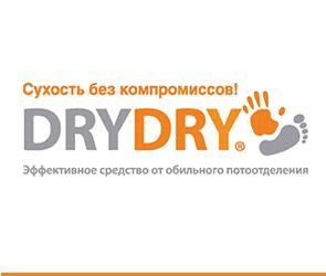 Воронежцы протестировали два новых средства DryDry