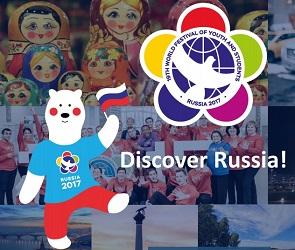 Воронежскую область представят на Всемирном фестивале молодежи и студентов