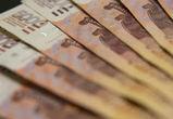 В Воронежской области судебный пристав получил условный срок за взятку