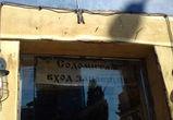 На магазине Германа Стерлигова «пидарасов» заменили на «содомитов»