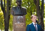В открытии памятника Воротникову в Воронеже участвовали его дочери и правнук