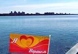 Воронежцы публикуют в соцсетях фото празднования Дня города