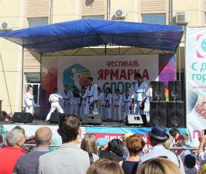 Прио-Внешторгбанк выступил генеральным партнером фестиваля в честь Дня города