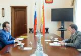 Алексей Гордеев встретился с Председателем ЦЧБ ПАО Сбербанка Владимиром Салминым