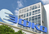 ЦЧБ ПАО Сбербанк и ГК «ЭФКО» заключили крупнейшую сделку по страхованию