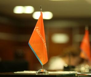 В Воронеж пришел один из ведущих ипотечных банков России