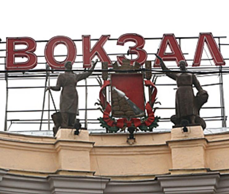 Сквер возле вокзала «Воронеж-1» благоустроят до конца 2017 года