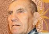 Под Воронежем пропал пенсионер с татуировкой в виде якоря