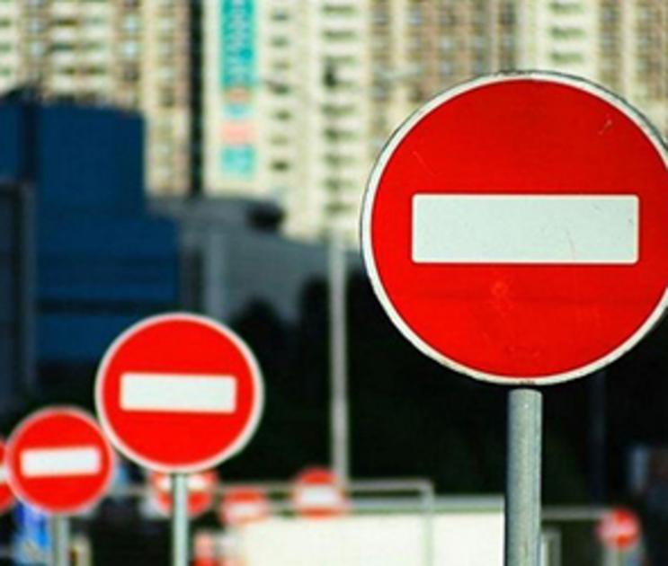 Три улицы в центре Воронежа перекроют на 8 часов