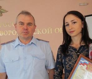 Под Воронежем молодая мать поймала чужого ребенка, упавшего со 2 этажа