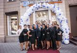 Открытие нового офиса БКС Премьер в Воронеже