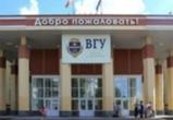 Первый в России университетский преакселератор инноваций появится в Воронеже
