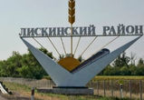 Запрет на въезд в поселок санатория имени Цюрупы признали незаконным