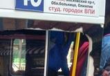 Пассажиры стали «заложниками» воронежской маршрутки