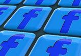 В 2018 году в России могут заблокировать Facebook
