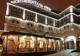 Гастрономический десант протестировал Бизнес-отель «Континенталь» в Белгороде