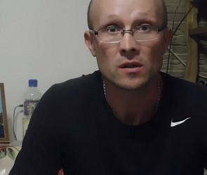 Белгородец пытается добиться справедливости в деле о гибели его жены в ЭФКО