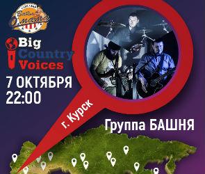 Афиша на выходные 6/7 октября: концерт «БАШНИ» и новое меню в Mesto Burger