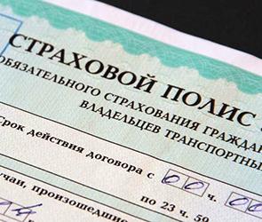 В Воронеже мошенники-страховщики оформили автомобилисту полис на чужой мотоцикл
