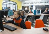 В Воронеже открыли детский технопарк стоимостью 57 миллионов рублей