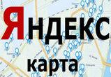 На Яндекс-карты нанесли воронежские дома, где скоро пройдет капремонт