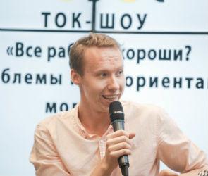 Дмитрий Некрасов: «Хочешь развиваться, подстроишься под все изменения»