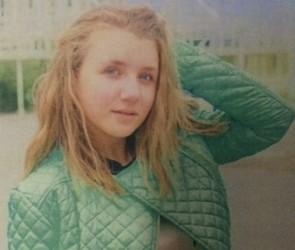 В Воронеже разыскивают 14-летнюю школьницу, ушедшую из дома три дня назад