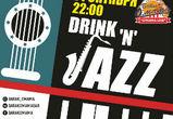 Афиша на выходные 13/14 октября: концерт Drink'n'Jazz и Праздник Урожая