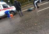 Очевидцы: В Воронеже автоледи сбила женщину на пешеходном переходе