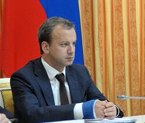 В Воронеже стало известно, где и как вице-премьер Дворкович сломал руку