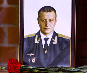 В Воронеже простились с погибшим в Сирии штурманом Су-24 Юрием Копыловым