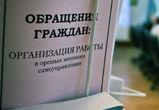 Чиновника воронежской мэрии оштрафуют за игнорирование вопросов пенсионерки