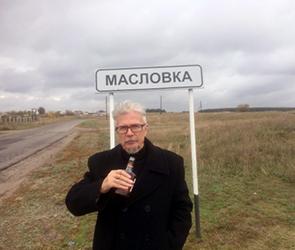 Эдуард Лимонов выпил коньяк в поле под Воронежем и увез домой дешевые продукты