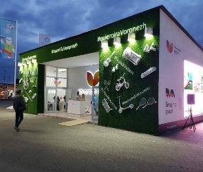 Воронеж представил на Всемирном фестивале молодежи в Сочи самый «вкусный» стенд