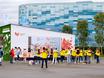 Воронеж на Всемирном фестивале молодежи и студентов в Сочи 161178