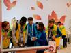 Воронеж на Всемирном фестивале молодежи и студентов в Сочи 161190