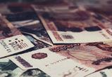 В Воронежской области депутатов лишили полномочий за сокрытие доходов