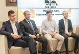 Политика как способ реализации воронежской молодёжи