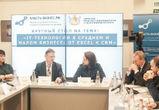 Воронежские предприниматели: «Главное – попасть в телефон своего клиента»