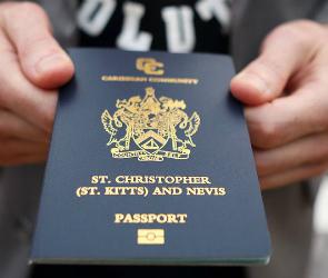 Получить паспорт Сент-Китс и Невис стало проще и дешевле