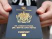 Получить паспорт ...