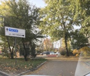 В Воронеже незаконно перегородили съезд с улицы Шишкова, спровоцировав пробки