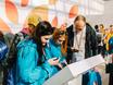 Воронеж на Всемирном фестивале молодежи и студентов в Сочи 161479