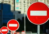 Около Воронежского концертного зала на неделю запретят парковку и проезд