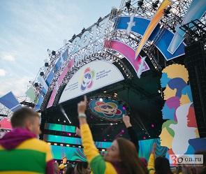 Воронеж на Всемирном фестивале молодежи и студентов: как это было (ФОТО и ВИДЕО)