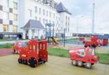Новый детский сад на 220 мест открыли в Воронеже в микрорайоне Шилово