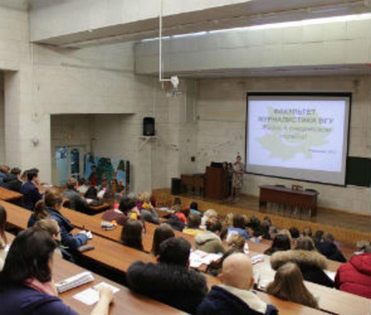 Студенты ВГУ просят Минобрнауки вернуть бюджетные места на журфаке