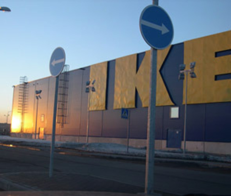 IKEA передала участок под Воронежем подконтрольной компании