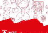 Компания МТС полностью обновила сотовую сеть стандарта 2G в Воронеже